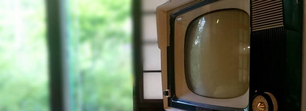 【リアルタイムの再評価】テレビは「マス」キュレーションメディアだ!