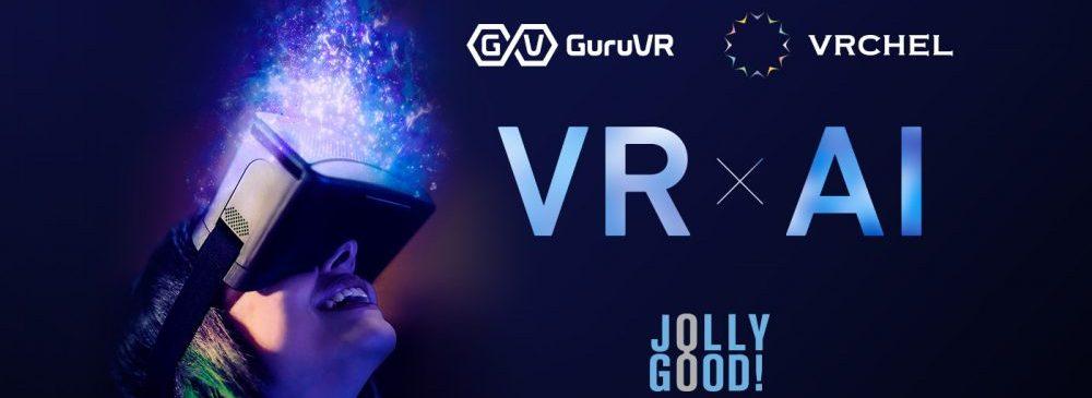 VR×AIソリューション開発のジョリーグッドが4億円の資金調達を実施