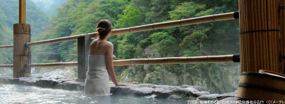 メ~テレ『四国、秘境をめぐる』が4K徳島国際映画祭2017で地域作品賞を受賞