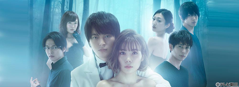 テレ朝、ドラマと連動したAIキャラクター「杏寿」を発表