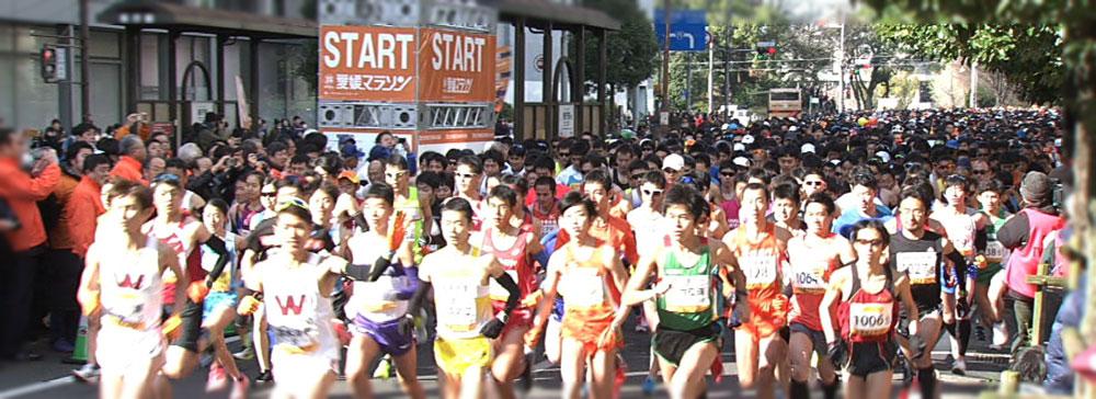 Hulu、「第56回愛媛マラソン」をリアルタイム配信