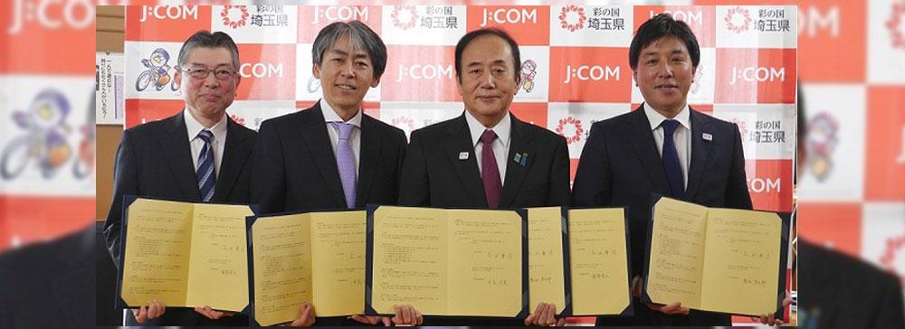 埼玉県内のジェイコム3社、埼玉県と「交通安全対策に関する協定」を締結