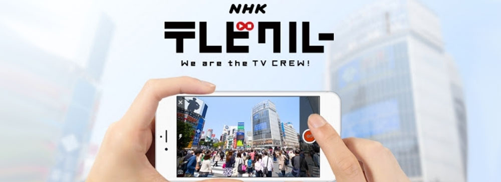 DigiBook、スマホユーザーがテレビカメラマンになるアプリを企画・開発