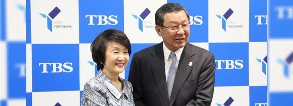 TBS-HD、横浜市と包括連携協定を締結「自治体とメディアとの連携モデルを」