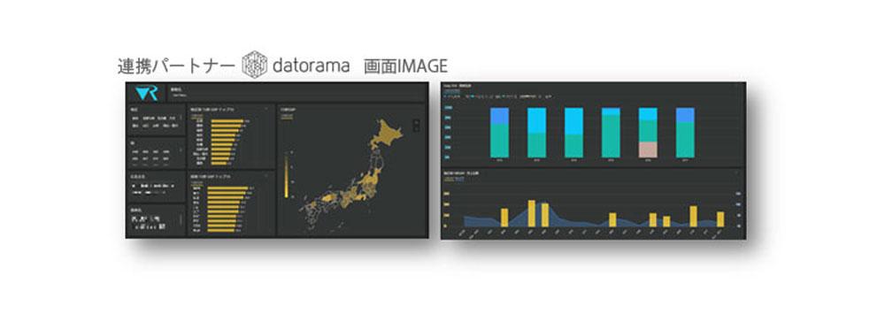 ビデオリサーチ、テレビCM速報サービスを日本全国に拡大