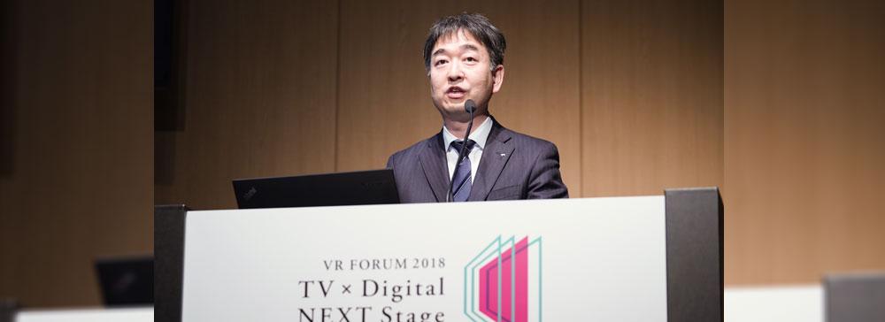 ビデオリサーチ、テレビ×デジタルの効果最大化に向けたデジタルソリューション【VR FORUM 2018】