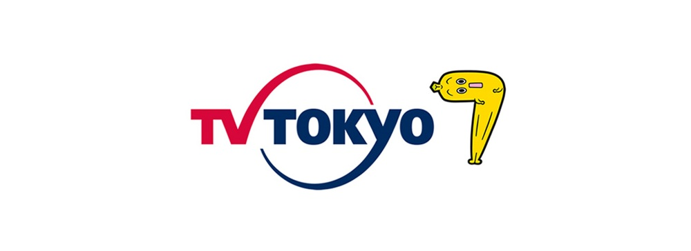 TV番組告知ツイートをツールで自動生成!テレビ東京で運用開始