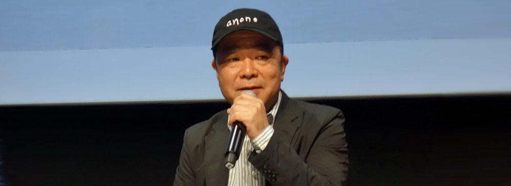 日本、韓国、インドのプロデューサーが語る世界展開、日テレ次屋氏登壇~MIPTV2018レポート後編