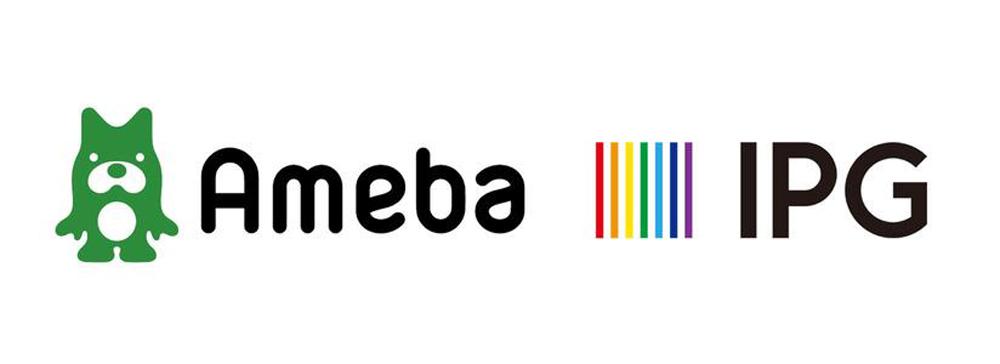「Ameba」IPGとテレビ番組訴求に特化した広告商品を提供開始