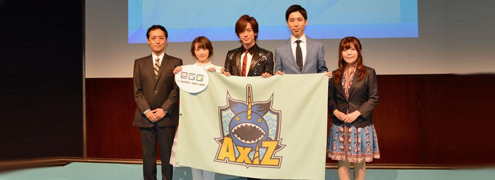 日本テレビが新会社を設立しeスポーツに参入~eスポーツ事業参入発表会見レポート~
