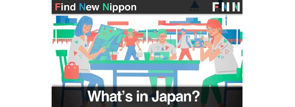 7言語対応!「FNN.jpプライムオンライン」が「nippon.com」と連携