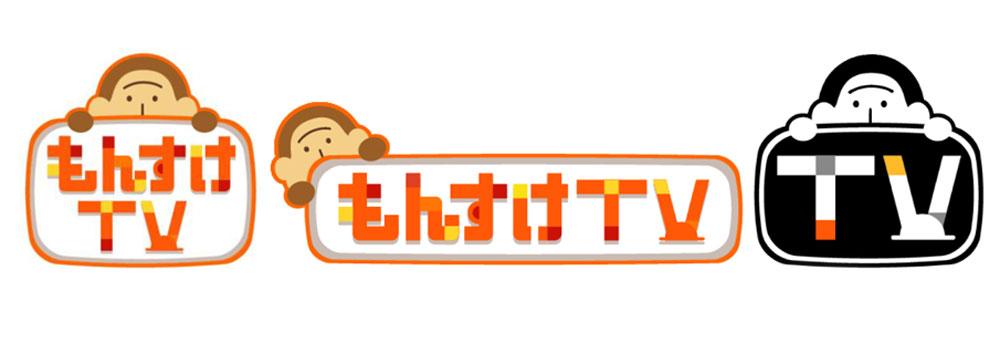HBC、無料動画配信サービス「もんすけTV」をスタート