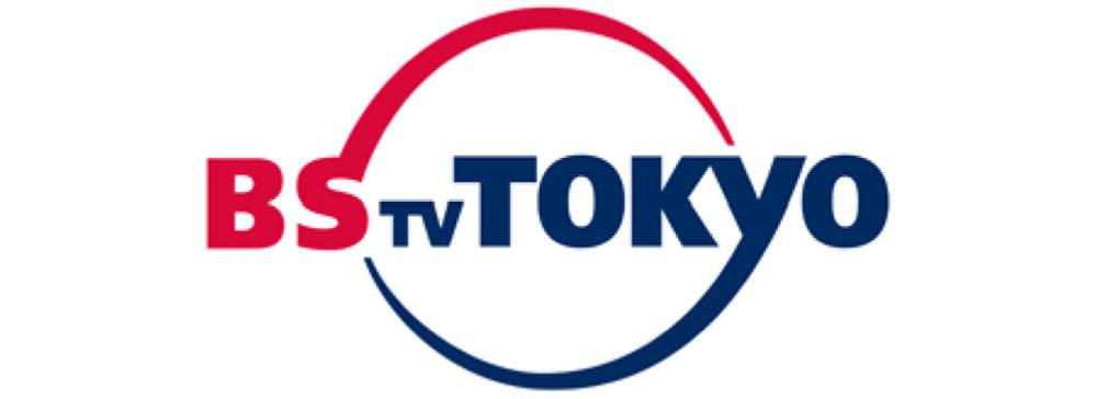 BSジャパン、10月から社名を「BSテレビ東京」に変更
