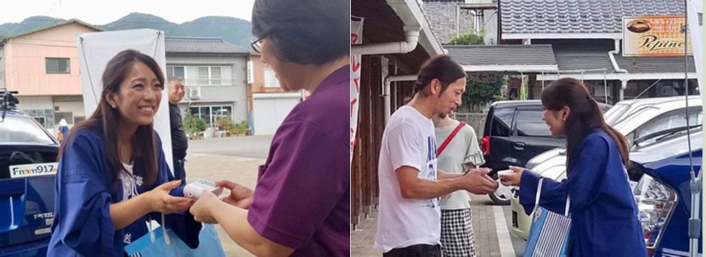 南海放送、野村FM補完局開局でラジオをプレゼント