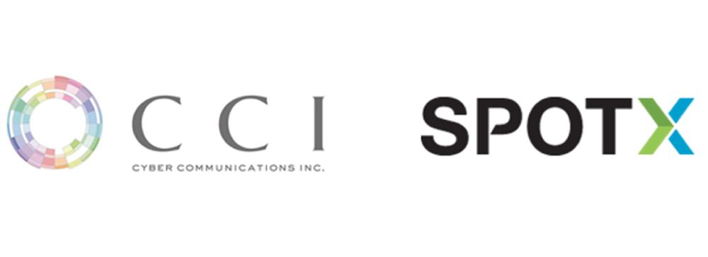 CCIとSpotX、国内放送局へSpotXの動画広告配信プラットフォームを提供開始