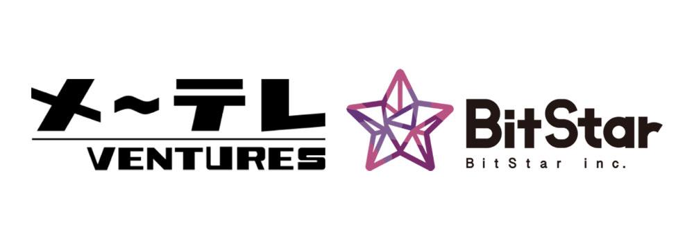 名古屋テレビ・ベンチャーズ、インフルエンサーマーケティング事業を展開するBitStar社に出資