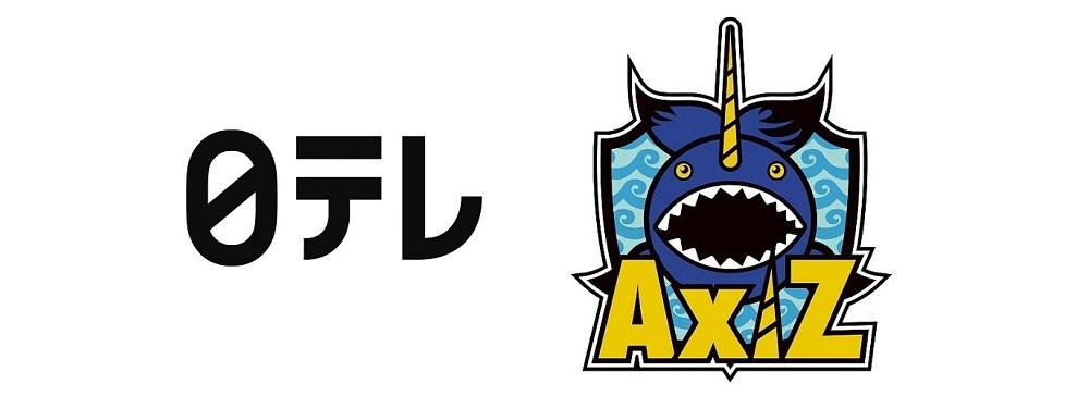 日本テレビ傘下のプロeスポーツチーム「AXIZアクシズ」格闘ゲーム部門設立に向け募集開始