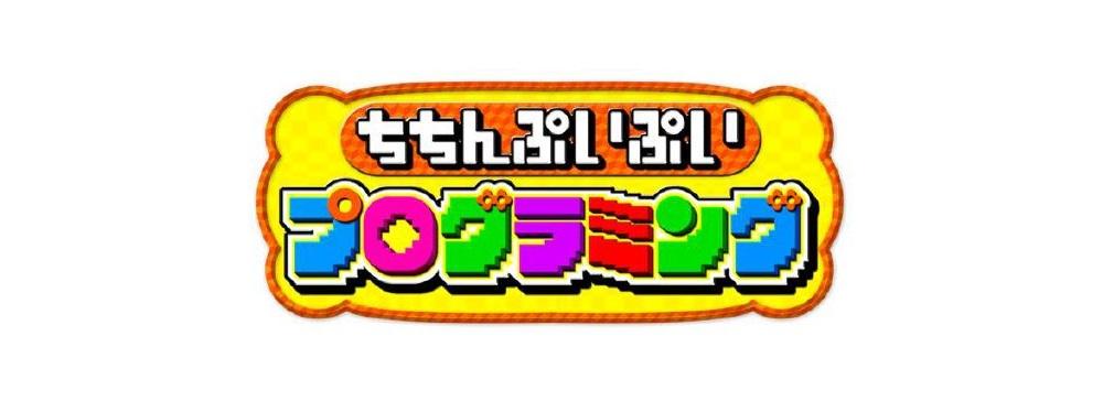 フジテレビ、FNN.jpにてプログラミング養育番組の提供を発表