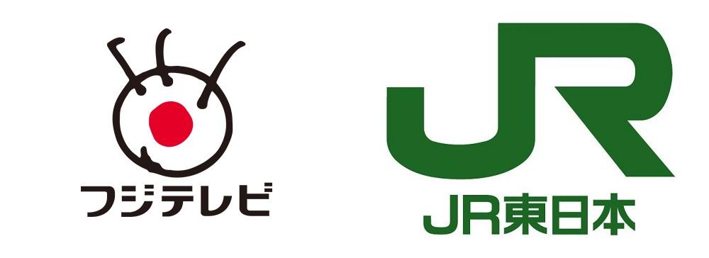 フジテレビ「メディアトリガーplus」がJR東日本公式アプリに採用!