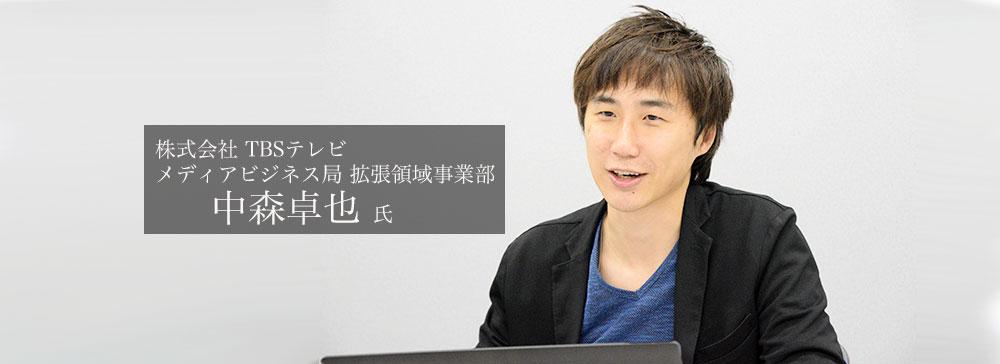 TBSがユーザー参加型WEBサービス「Catari (カタリ)」をローンチさせた理由