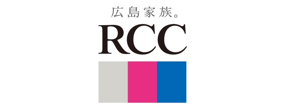 中国放送、全国初の機能「キキミミ」を搭載したスマホアプリをリリース
