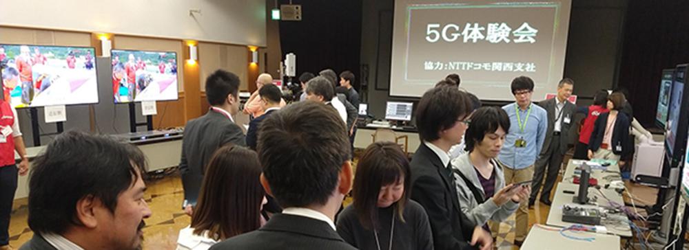 関西初!読売テレビ、NTTドコモ関西支社と5Gの映像伝送実験を実施