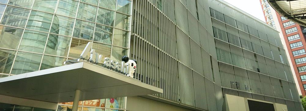 テレビ朝日「新しい時代のテレビ局」へ進化!社内に新組織「IoTv センター」を設立