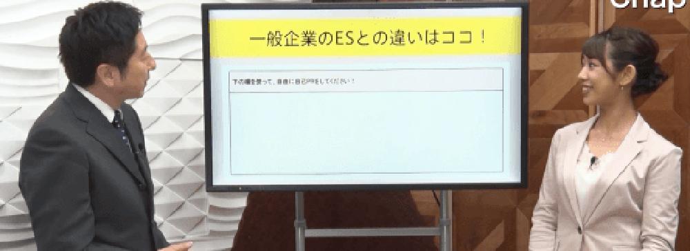 テレビ朝日アスク、アナウンサーを目指せる「オンライン講座」をリリース