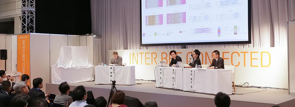 放送業界関係者必見!2018年「INTER BEE CONNECTED」セッションメニューが発表