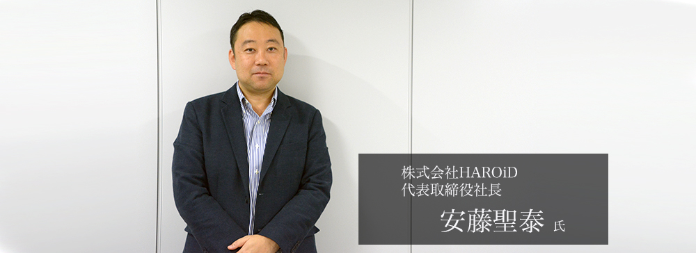 HAROiD、新事業『VNN ニュースチャンネル』のコンセプトと企画背景を語る