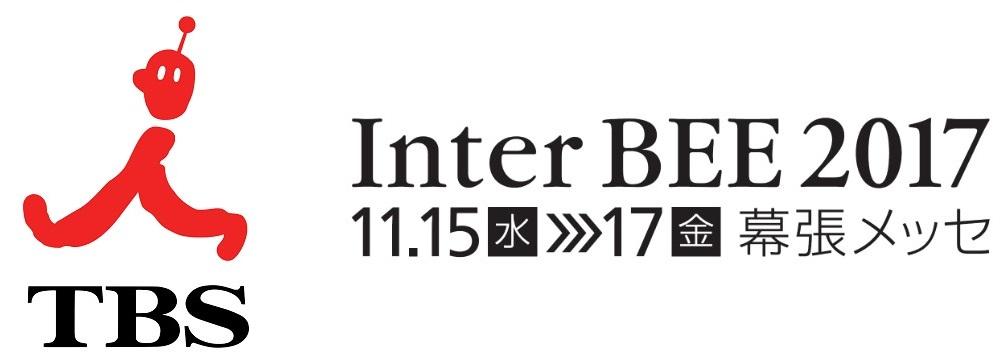 TBS、Inter BEE 2018『TBSブース』の概要を発表