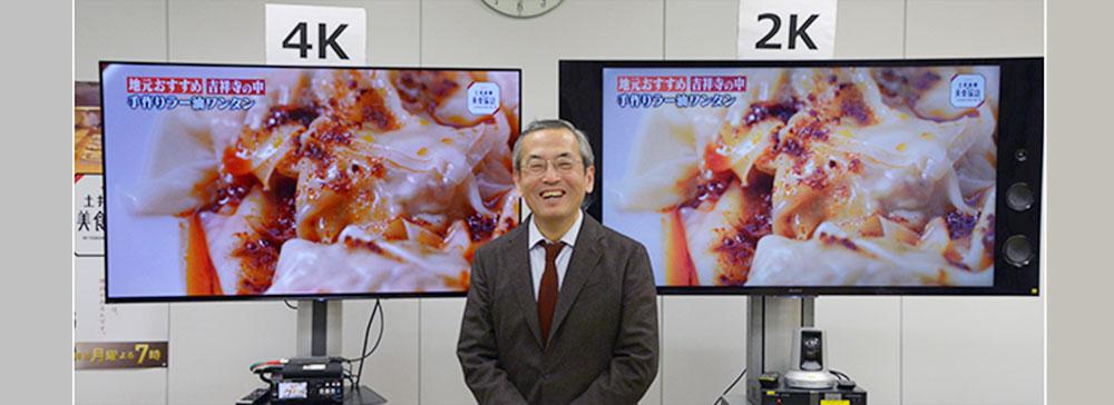 「見えなかったものが映る!」BS朝日『土井善晴の美食探訪』Pが語る4K放送の取組みと制作の裏側