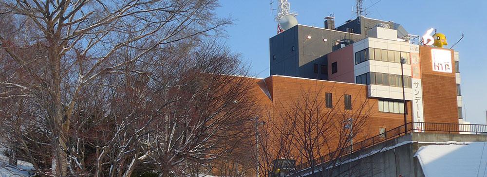 HTB北海道テレビ、北海道産地直送センターと資本・業務提携契約を終結