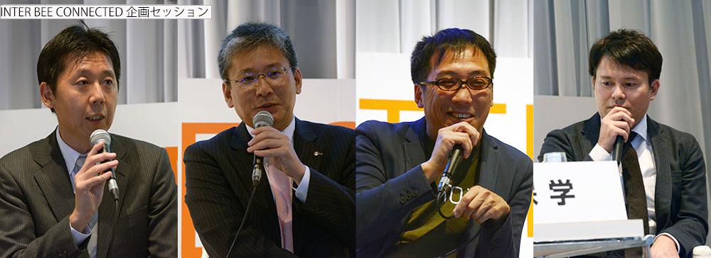 進化するテレビ視聴ログデータ最前線〜【Inter BEE 2018 レポート】