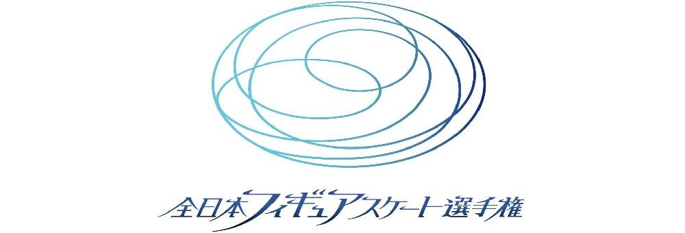 フジ、ジャンプ技術をリアルタイムで計測するアイスコープを全日本フィギュアで導入
