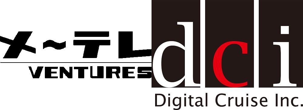 メ~テレベンチャーズ、デジタルサイネージなど展開のデジタルクルーズに出資