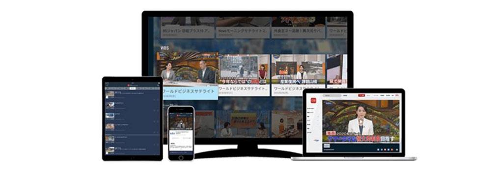 テレビ東京ビジネスオンデマンドの会員数が7万人を突破