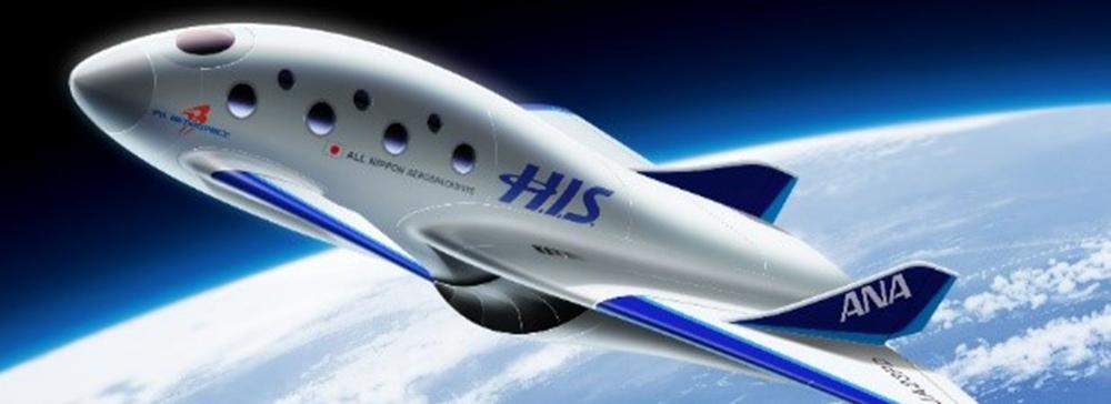 中部日本放送、民間で宇宙旅行・宇宙輸送の実現を目指すPDエアロスペースに出資
