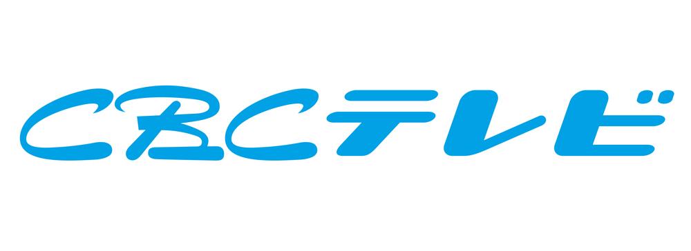 CBCテレビが中部地方の特産品の受注会・販売イベントをイタリアで開催