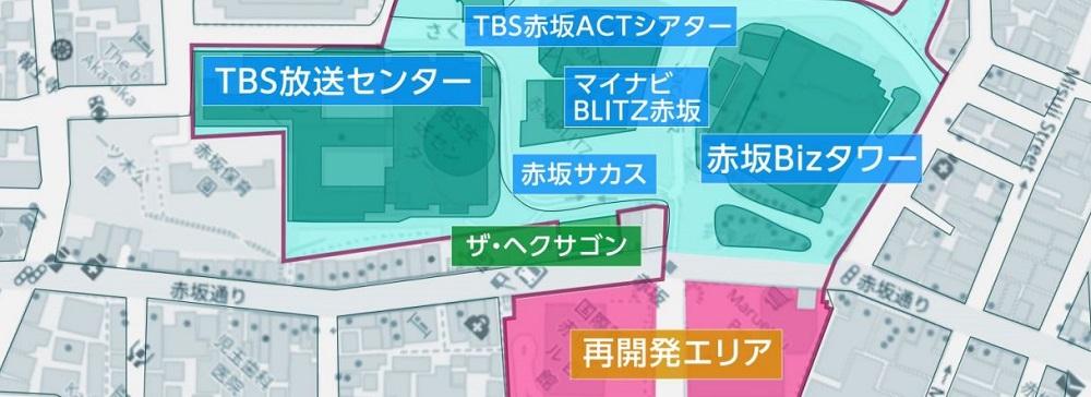 TBS、地区再開発計画「赤坂エンタテインメント・シティ構想」に向けた動きを発表