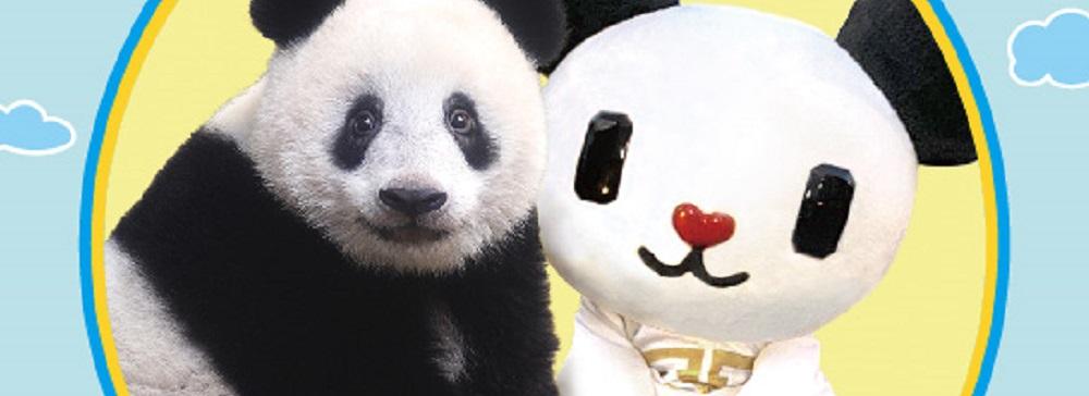 テレ朝公式キャラ・ゴーちゃん。と上野動物園のシャンシャンがパンダコラボ!