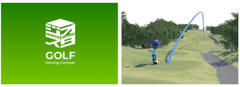 フジテレビ、5Gを用いた新たなゴルフ体験を提供する『ジオスタGOLF』を開発