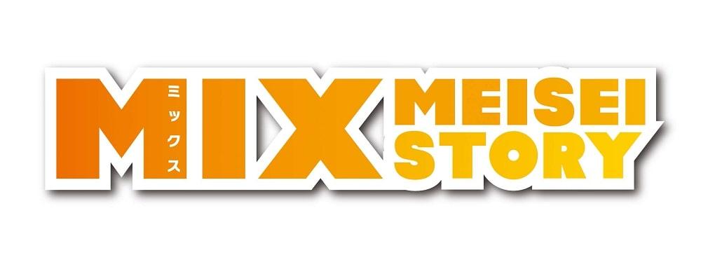 スマホをかざすと目の前に!?読売テレビとytvメディアデザイン、アニメ『MIX』と連動したARコンテンツを制作