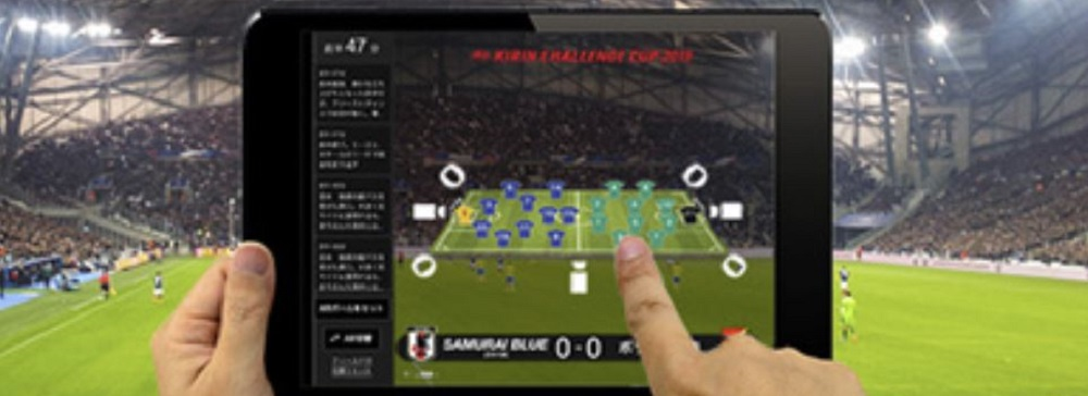 「キリンチャレンジカップ2019」にて「ARサッカー観戦」が実施