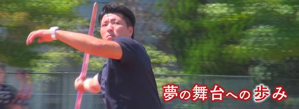 メ~テレ×中京大のインターンシップ研修、第2期生作品の動画配信がスタート