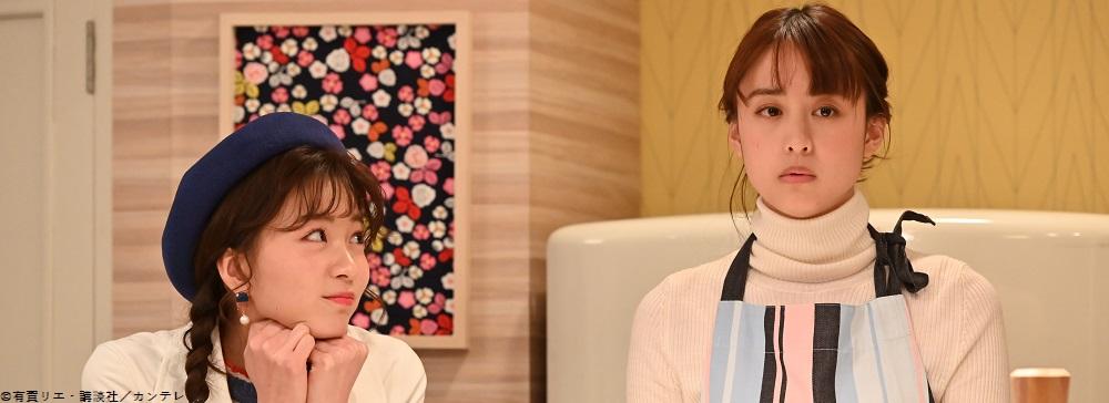 GYAOと関テレ、新ドラマ『パーフェクトワールド』でテレビ放送とネット配信の連動企画