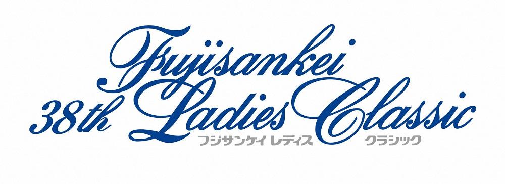 フジ、『フジサンケイレディスクラシック』中継にて国内ツアー初の4Kゴルフ生中継