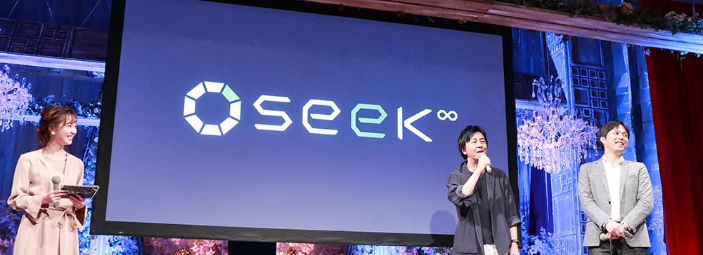 """フジテレビ「seek∞」でたくさんの""""問い""""が見つかるSXSWの報告会を実施"""