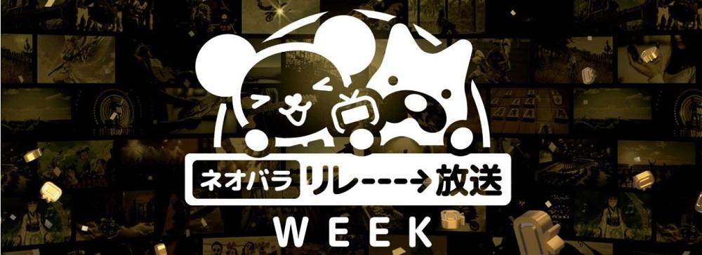 テレビ朝日、新時代のコラボWEEK開催!人気バラエティ4本をAbemaTVでリレー放送