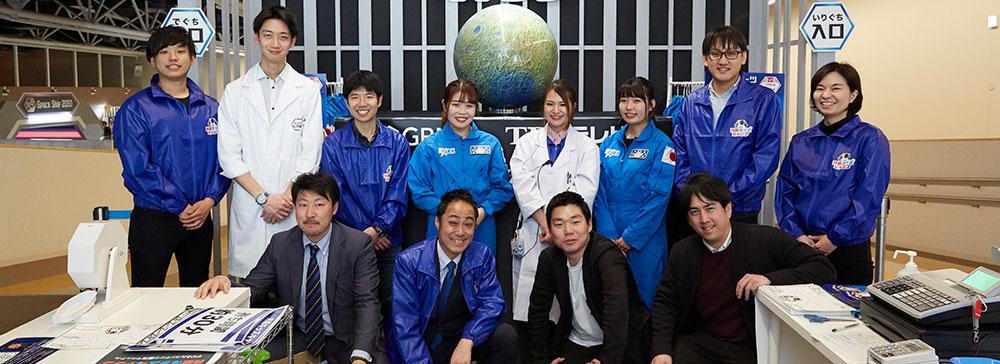 TBSテレビ×グリー×JAXAがおくる宇宙リアル体感「月面キッズキャンプ」開催